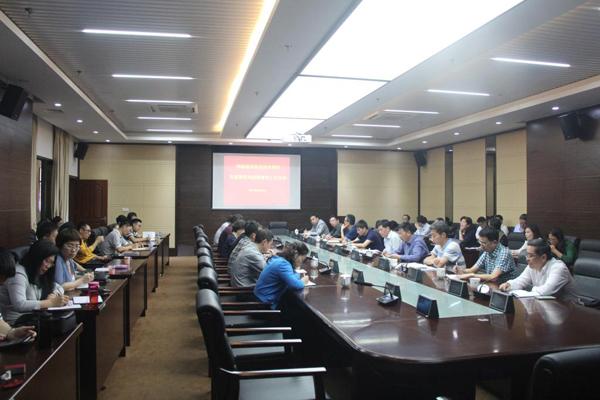 珠海城职院召开2017年党建暨党风廉政建设工作会议.jpg