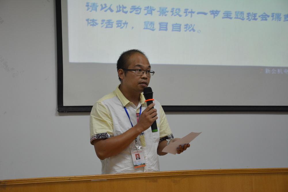 20170609 班主任能力大赛总结大会(8).jpg