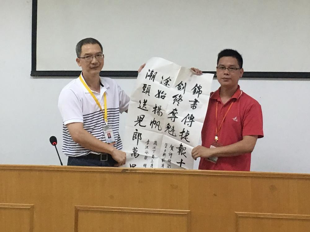 20170606 许锦潮老师分享总结(3).jpg