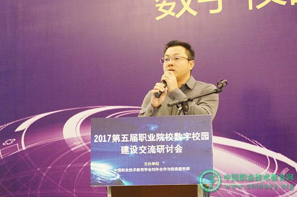 深圳市柠檬网联科技股份有限公司市场总监林桂川.jpg