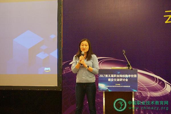 亚马逊AWS中国区政企事业部业务团队主管段微之.jpg