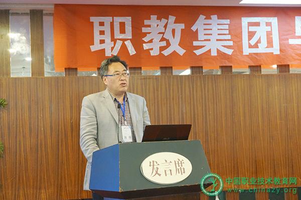 天津渤海化工职教集团秘书长杨永杰