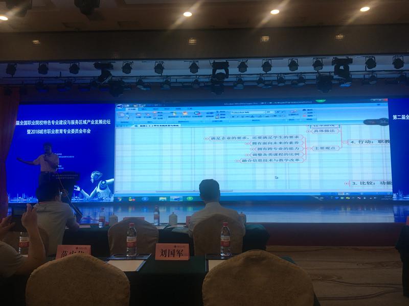 上海市教育科学研究院杨黎明教授讲座_副本.jpg