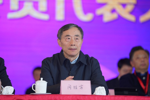 3.5 中国教育发展战略学会会长闵维方出席大会.jpg