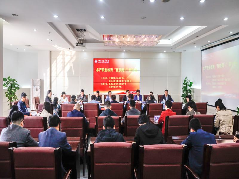 会议照片11.jpg