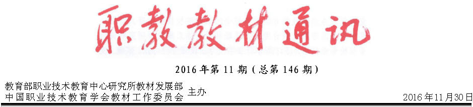 QQ图片通讯台头1.png