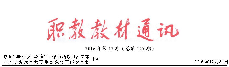 QQ图片20170919151648.png