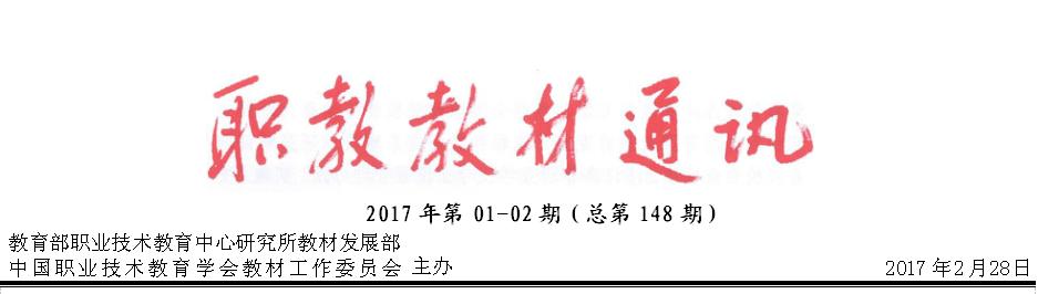 QQ图片20170919152907.png
