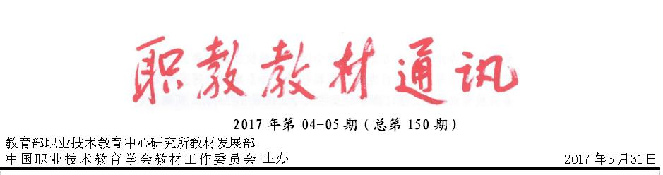 QQ图片20170919153149.png